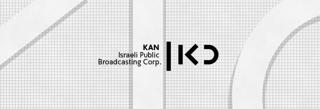 Kan-English