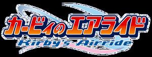Kirby s air ride logo by ringostarr39-d7spxkt