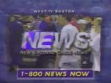 New England Cable News