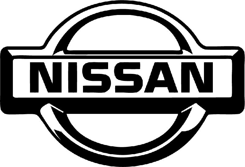 nissan logo png. nissan 1990spng logo png