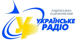Radio Ukraine old