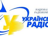 UA:Radio Ukraine