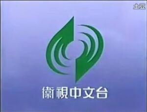 StarChineseChannel1992