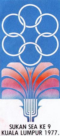9th sea games