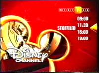DisneyVault2003