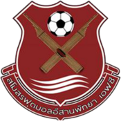 ESAN Pattaya