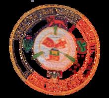 Great Britain RL Logo 1970s