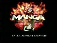 Mangaentertainment1995