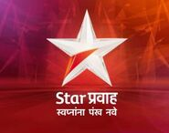 Star-pravah-new-look