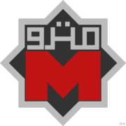 Cairo Metro logo used from 1987 to 2000