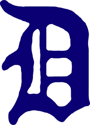 File:DetroitTigers6.png