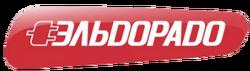 Eldorado(2014)
