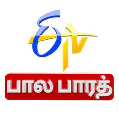 Etv Bala Bharat Tamil