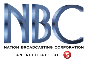 NBC-PH-LOGO-2010