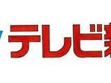 Television Niigata Network