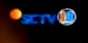 18 Years SCTV
