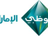 Al Emarat TV