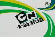 C-rvNk5WAAA24XO