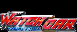 Power car battle MBC