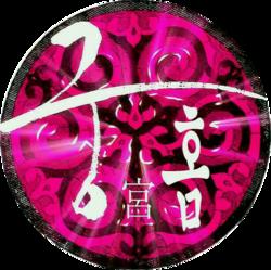 Princess hours