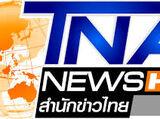 Thai News Agency