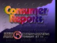 WEWS Consumer reports 1990