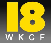 WKCF (1994-1996)