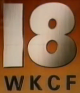 WKCF 1995