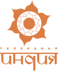 Индия ТВ