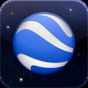 Google-Earth app icon 2010