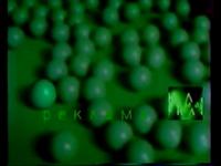 NTV 1997 Green Ident Cats