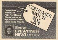 WTVQ-News-Ad-1988