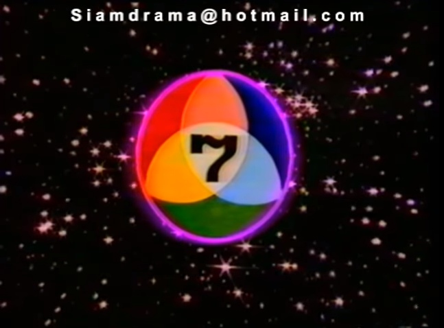 Channel 7 (Thailand)/Idents | Logopedia | FANDOM powered by Wikia