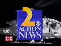 KCBS News 1993