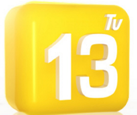 File:Canal 13 TV.png