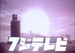 JOCX-TV8 (1972) OP