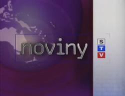 Noviny - STV 1996