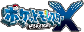 Pokemon X JP