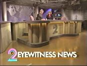 WJBK-EWN-Newsbreak92