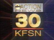 ,kfsn news 1994a