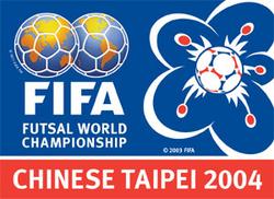 2004FIFAFWC logo