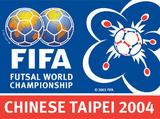2004 FIFA Futsal World Championship