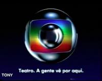 Globo Teatro A gente vê por aqui logo 2004
