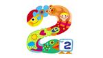 Pikku-Kakkonen-Logo-Opening-2018-Aamu