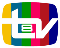 Canal 13 Valparaiso 1978