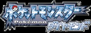 Pokemon Diamond Logo JP