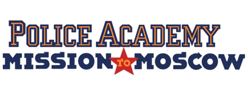 Police Academy Mission To Moscow Movie Logo