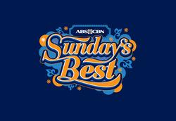 Sunday's Best 2014 logo