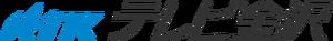 TV Kanazawa logo