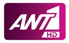 ANT1 HD Logo
